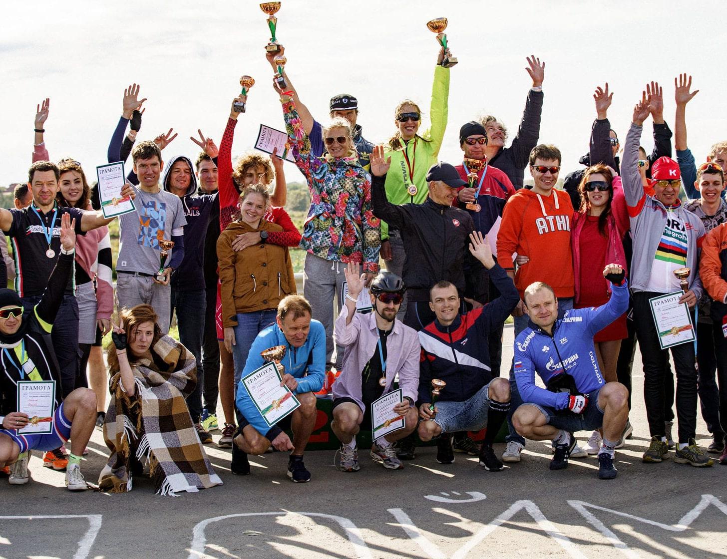 Велогонка 2019